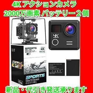 TOPVISION アクションカメラ 4K 2000万画素 WiF...