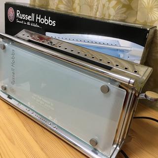 Russell hobbs ガラストースター