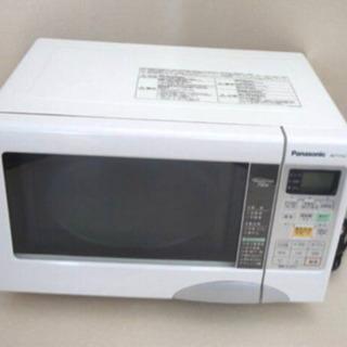 Panasonic パナソニック オーブン 電子レンジ N…