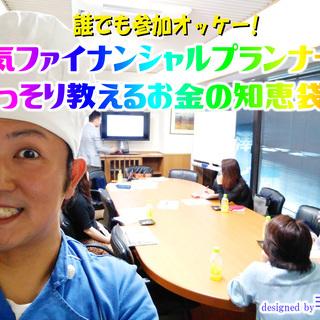 07月27日(土)13時~ 完全予約制!大好評につき第13弾!人気...