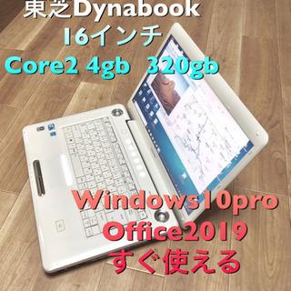 🔶東芝 dynabook/Core2/メモリ4GB/HDD320G...