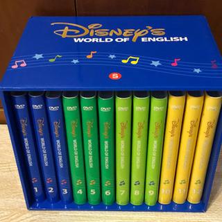 週DWE ディズニー英語システム sing along 全12巻DVD