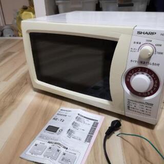 2014年製シャープ電子レンジ RE-T2-W5