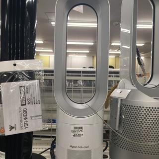 ダイソン(dyson) hot+cool AM05 扇風機ヒーター