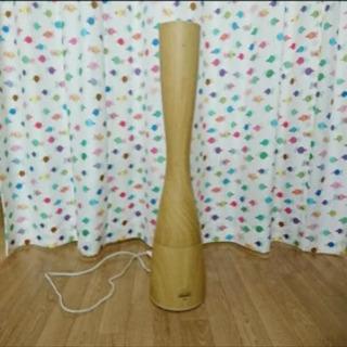 アロマ超音波式加湿器 サブリエウッド