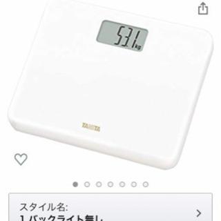 タニタ 体重計 小型 ホワイト HD-660 WH 乗るだけで電...