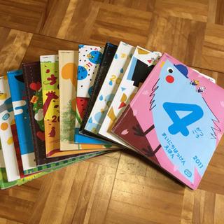 【受付終了】絵本☆3〜4歳児向け