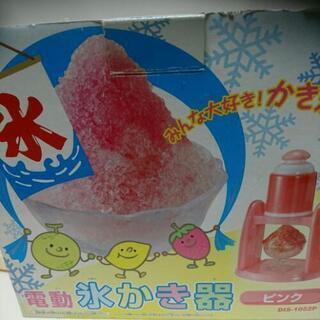 自動かき氷ピンク、、、