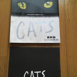 CATs  写真集