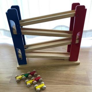 わくわくコースター 木製玩具 スロープトイ