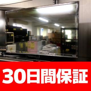 格安!! 2015年製 OEN 32型 地デジ対応 液晶テレビ L...