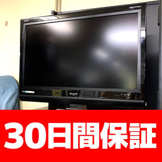 シャープ 32型 地上 BS 110度 CS デジタルハイビジョン...