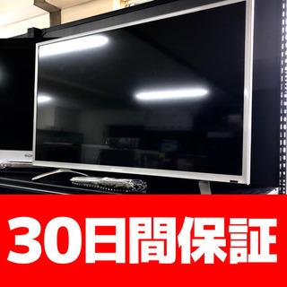 ハイセンス 32型 ハイビジョンLED液晶テレビ HS32K22...