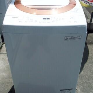 【恵庭発】大特価 TOSHIBA 東芝 全自動洗濯機 AW-D8...