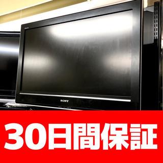 ソニー ブラビア 32型 液晶テレビ KDL-32J5000 20...