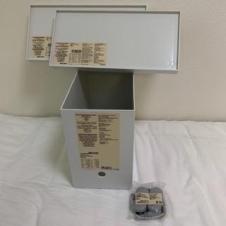 本日申請で1444円★新品★無印良品★ファイルボックス(中)+ふ...