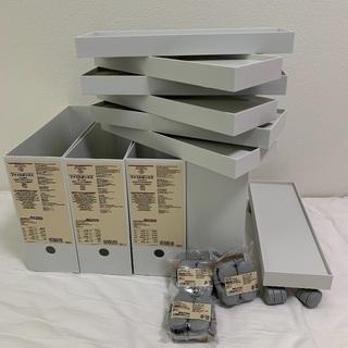 本日申請で4444円★新品★無印良品★ファイルボックス(小)+ふ...