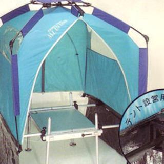 大幅値下げ!【入手困難、新品未使用】釣り台専用テント オールイン...