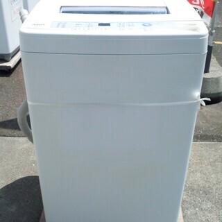 【恵庭発】AQUA アクア 全自動洗濯機 AQW-S60E 20...