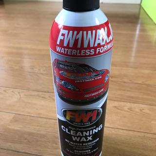 FW1WAX 新品