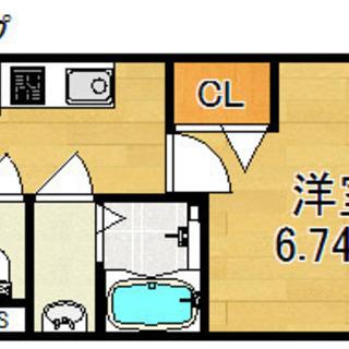 新築マンション 【初期費用1万円】家具家電付