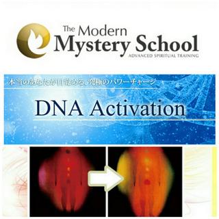 潜在能力を開花させるDNAアクティベーションをイベント価格で体験い...