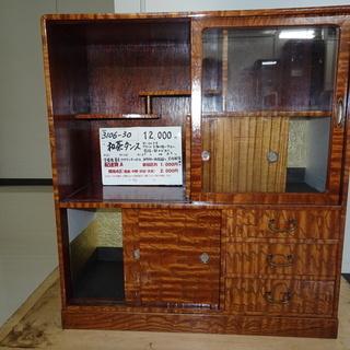 和茶箪笥(R106-30)