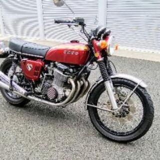 【旧車】CB750K0 1970 ホンダ