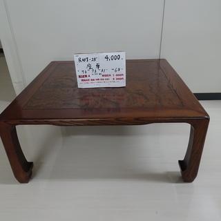座卓(R107-25)