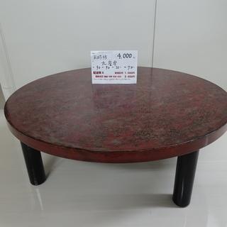 丸座卓(R107-35)