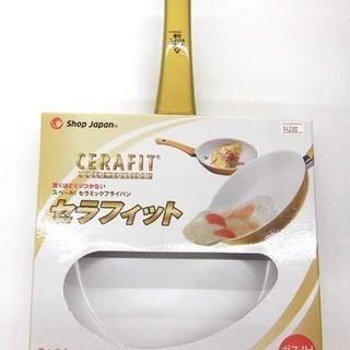 札幌 新品 セラフィット 24cm くっつかないフライパン ショ...
