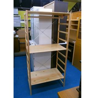 札幌 ポールハンガー付きラック 木製 棚 3段 収納 家具 多目的