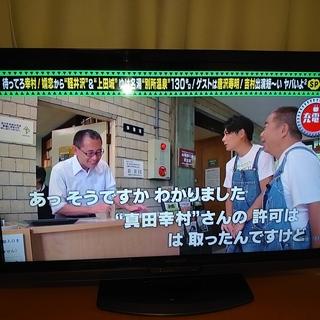 シャープ アクオス 46インチ液晶テレビ LC-46LX1 大画面
