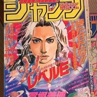 週刊少年ジャンプ【レベルE】連載号すべて1995年42号から19...