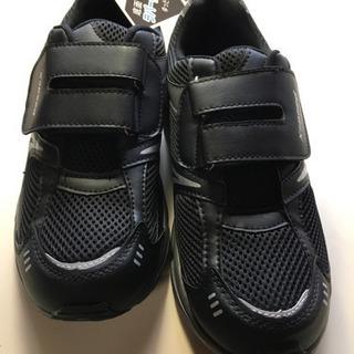 靴 26.5㎝ すべりにくい〜