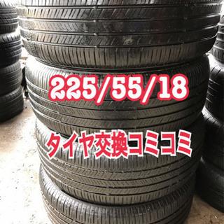 Good year 225/55/18. タイヤ+交換