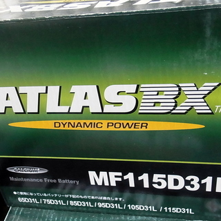ATLASBX バッテリー 115D31L 未使用 富里市