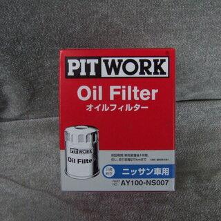 PITWORKエンジンオイルフィルター新品