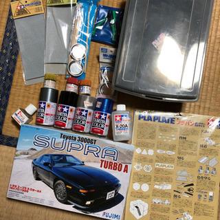 フジミ トヨタスープラ プラモデル塗装セット タミヤ新品