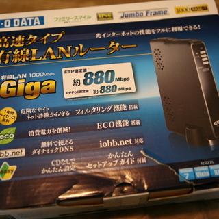 I-O DATA 有線LANルーター ETG2-DR