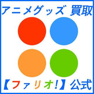 《日本一高額買取》 [出張・発送・▼買取▼] 【アニメ系フィギュ...