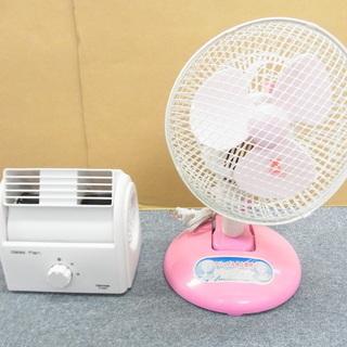 扇風機 2台セット