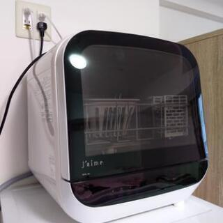 食器洗い乾燥機 工事不要 SDW-J5L