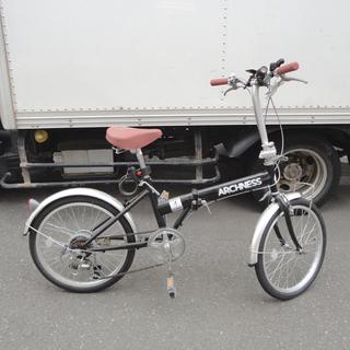 折り畳み 自転車 20インチ 20型 6段変速 切替 切換 折りた...
