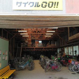 中古自転車多数あります!サイクルGO‼︎