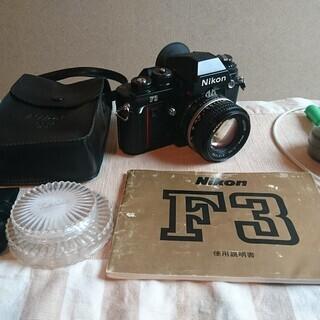 フィルム一眼レフカメラ Nikon F3 ズームレンズ ストロボ 三脚 フルセット − 兵庫県