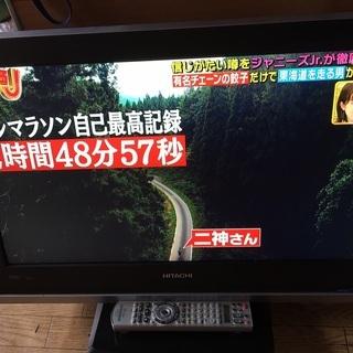 HITACHI液晶テレビ 26インチ