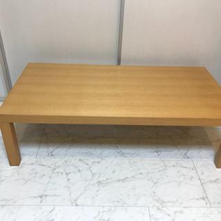 美品 無印良品 ローテーブル
