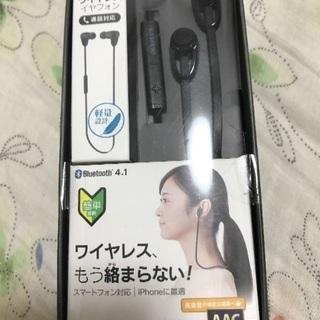 新品未使用Bluetoothイヤホンマイク