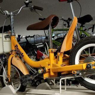 peopleの自転車